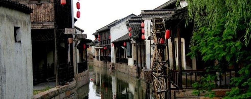 红石民俗文化村