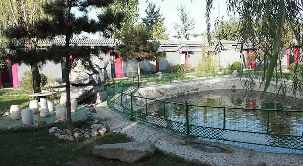 京城后院私汤温泉休闲会所