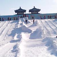 龙潭湖冰雪嘉年华