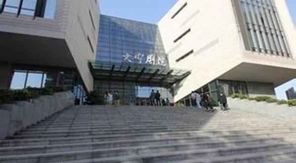 上海大宁剧院