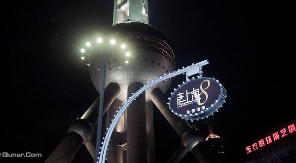 上海东方明珠演艺剧场