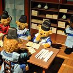 济州西归浦泰迪熊博物馆