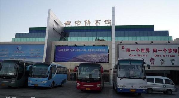 天津塘沽体育馆