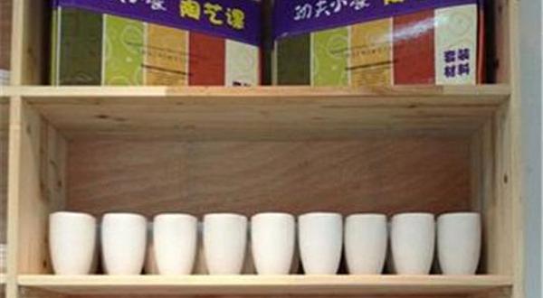 徐州功夫小瓷陶艺工作室