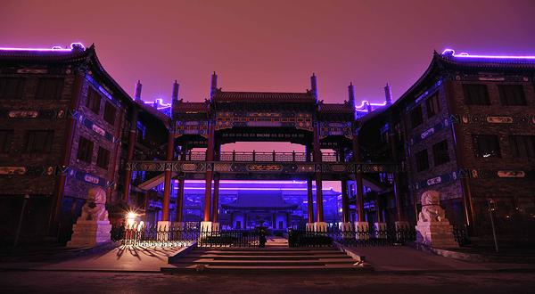北京国粹苑艺术品交易中心