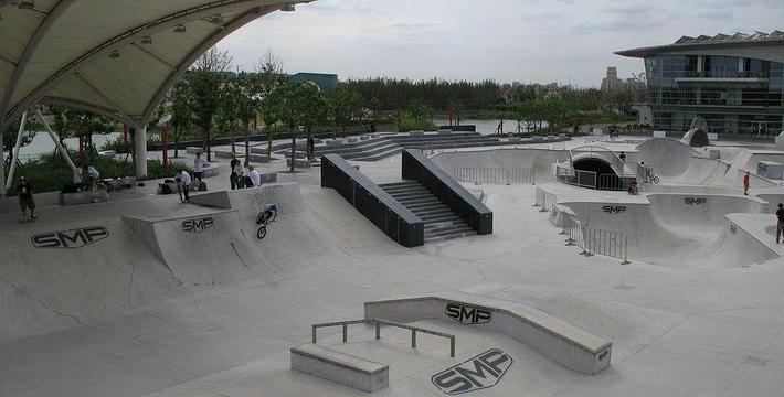 上海smp滑板公园