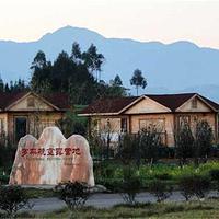 罗平航空房车国际露营地