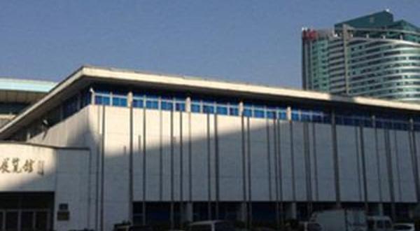 上海东亚展览馆
