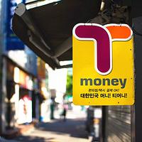 韩国T-money卡