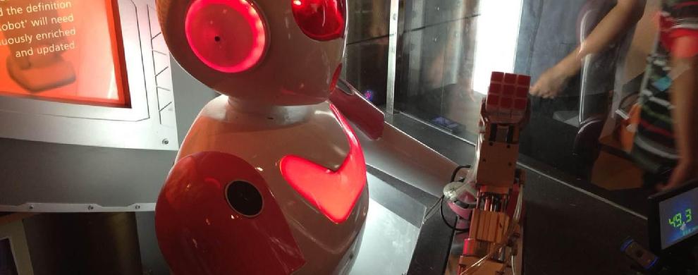 机器人世界