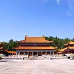 湖南炎帝陵