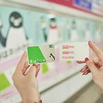 日本Suica卡