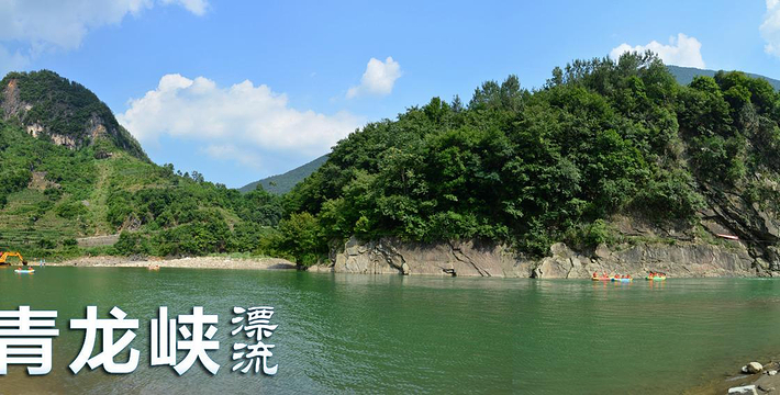 湖北省宜昌市點軍區青龍峽風景區內