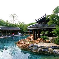 九曲湾温泉度假村