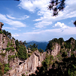 宝天曼生态旅游区