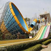 应城汤池水上乐园