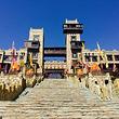 中国古羌城