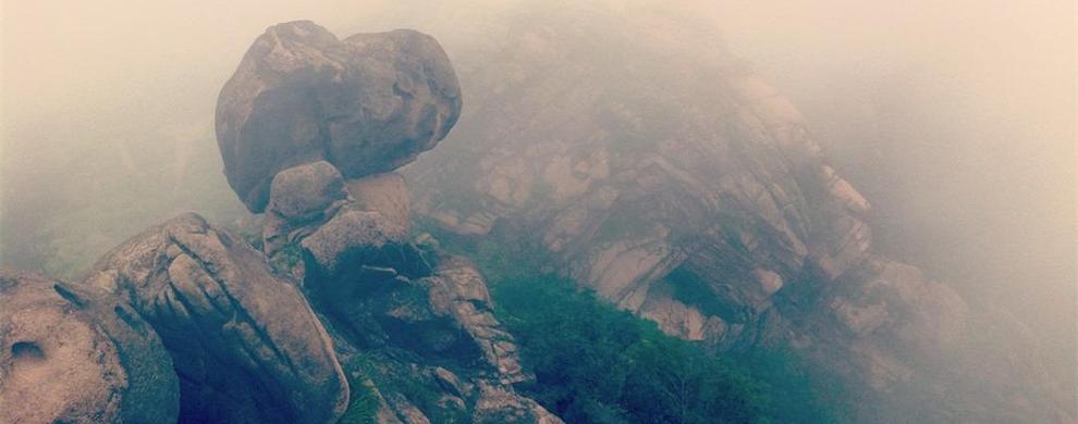 迷雾重重又一山