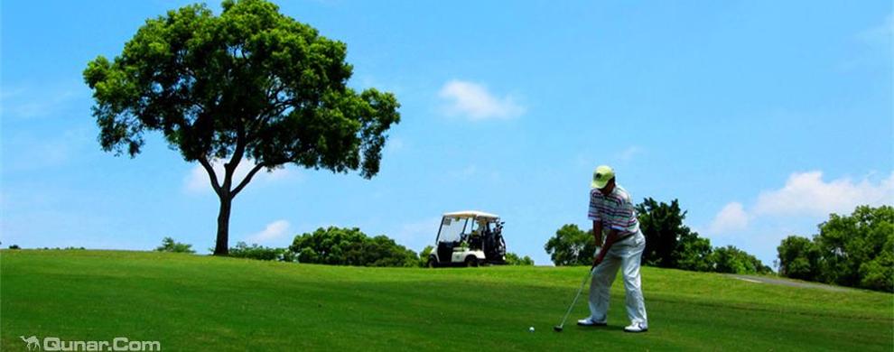 广西南宁青秀山国际高尔夫球会