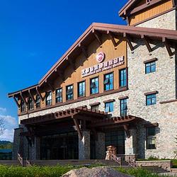 长白山汉拿山温泉度假酒店