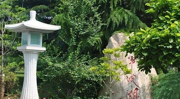 西安半坡湖酒店温泉