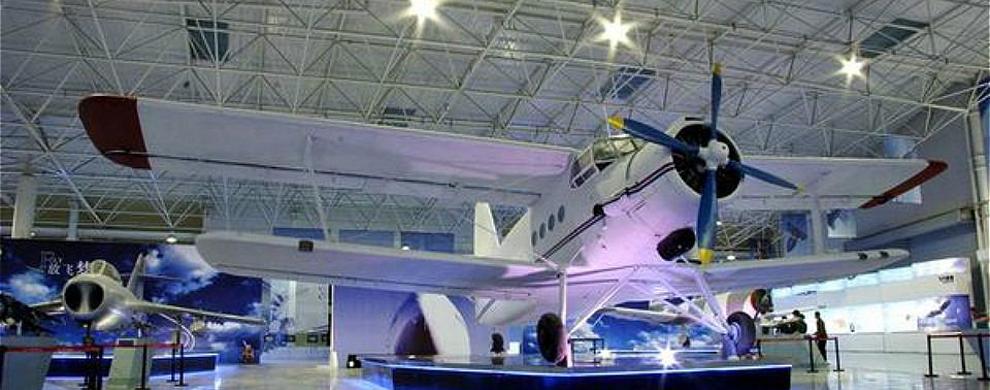 世界航空发展史主题馆