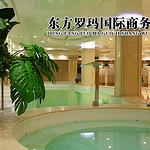 东方罗玛国际商务会馆