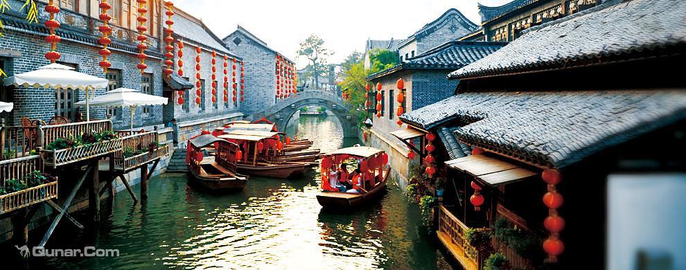 中华古水城