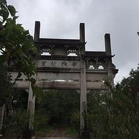 黄山雄村景区