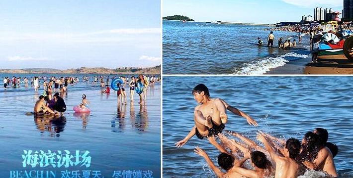 广东省省级旅游度假区 位      置:广东省珠海市金湾区九洲岛查看