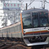 东京地铁乘车券