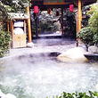 北京华清温泉
