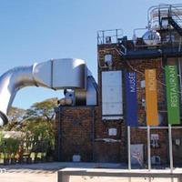 蔗糖博物馆