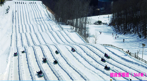 天泰温泉滑雪欢乐大世界