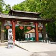 太统山旅游景区