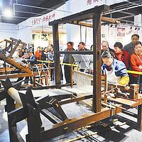 中国绸都丝绸博物馆