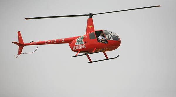 【成都直升机】俯瞰