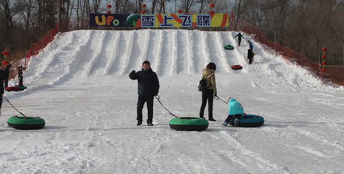 北京蟹岛旱雪乐园