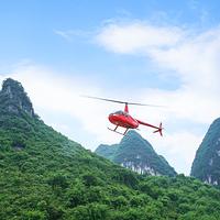 阳朔直升机空中游览