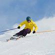 七彩云顶滑雪场