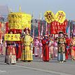 中信国安第一城