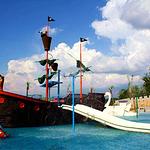 金水台旅游度假区