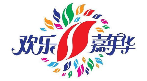 logo logo 标志 设计 矢量 矢量图 素材 图标 600_330
