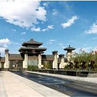 东方华地城湿地温泉度假区