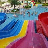 国际公馆水上乐园