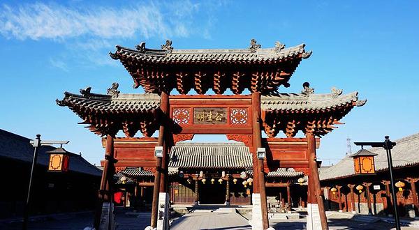 蔚州古城景区