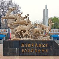 秦皇岛海滨国家森林公园