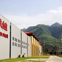 农夫山泉工厂