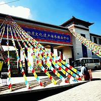 八瓣莲花非物质文化体验中心