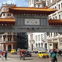 哈瓦那唐人街